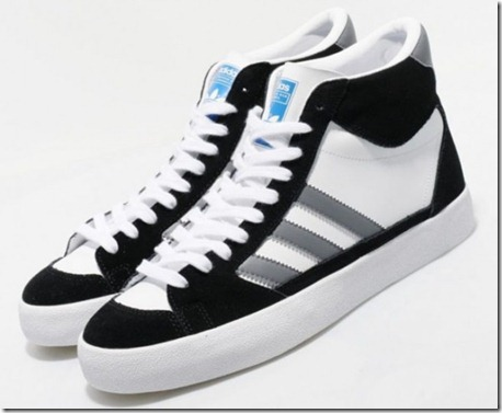 adidas-Originals-Superskate-Hi-Size-Exclusive-Black-White-Grey--595x488
