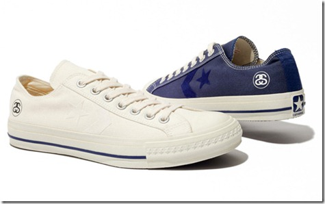 stussy-deluxe-converse-cx-pro-sneakers