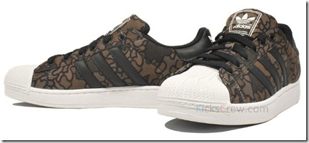 Adidas Originals Superstar II – Camo 3