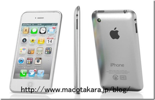 Apple iPhone 5 available in October