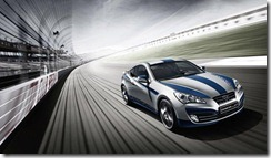 Hyundai Genesis Coupe GT Limited Edition
