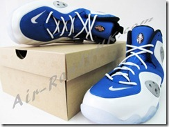 NIKE ZOOM ROOKIE LWP ATLANTIC BLUE 5