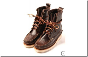 Yuketen Wingtop Maine Guide Boots
