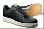 Nike Brazil Air Force 1 (É Possivel)