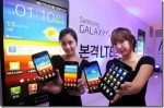 Samsung Galaxy S II Hands On Video