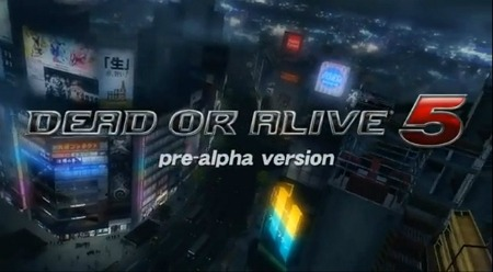 Dead or Alive 5 extended TGS 2011 trailer