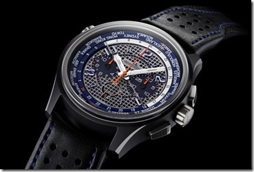 Limited Edition Jaeger-LeCoultre Watch Inspired by Aston Martin Racing