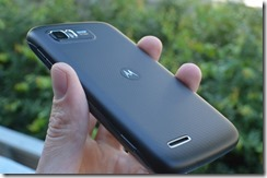 Motorola Atrix 2 review by The Verge 3