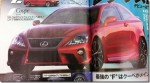 Next generation Lexus IS images leaked