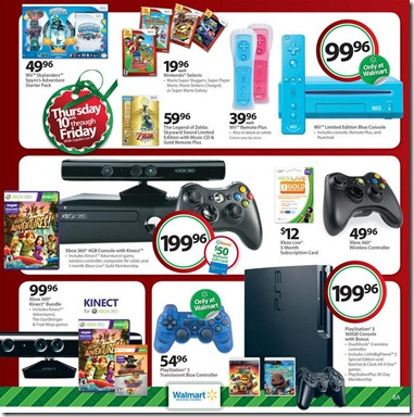 Wal-Mart's Black Friday Ad Revealed – Video Games Page
