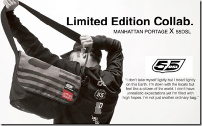 55DSL-MANHATTAN-PORTAGE-NEW-LIMITED-EDITION-MESSENGER-BAGS_thumb.png