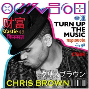 Chris-Brown-Turn-Up-the-Music
