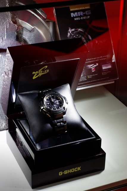 most expensive g shock lifestyles defined