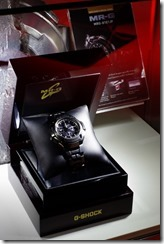 Most Expensive G-Shock Ever 3