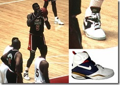 David Robinson – Nike Air Ballistic Force
