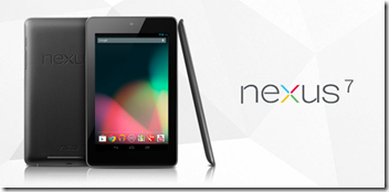 Google Nexus Tablet Image And Video Leaked Its Ugly!
