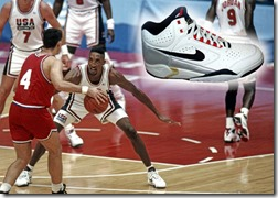 Scottie Pippen – Nike Air Flight Lite 2
