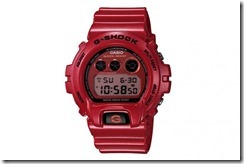 G-Shock 'Metallic Dial' Watch Series 2