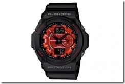 G-Shock 'Metallic Dial' Watch Series 3