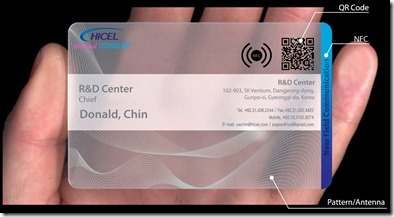 Hicel Tech NFC Business Card