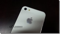 Leaked video of iPhone 5 3