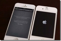 Leaked video of iPhone 5