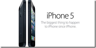 iPhone 5 Event Logo