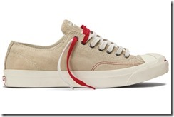 CONVERSE X OSCAR NIEMEYER COLLECTION 5