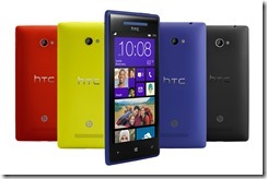 HTC-8X-marketing-video-finally-a-promo-video-to-attract-consumers_thumb.jpg