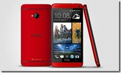 The-HTC-One-Now-In-Glamour-Red-HTC-One-2_thumb.jpg